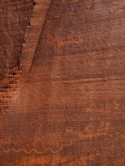 Kokopelli Petroglyphs - Mounment Valley